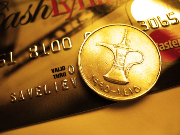 How the AAOIFI's Decision on Gold May Change the Game for this Market?